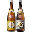 越乃寒梅 別撰吟醸 1.8Lと八海山 普通酒 1.8L日本酒 2本 飲み比べセット