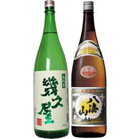 父の日 プレゼント 五代目 幾久屋 1.8Lと八海山 普通酒 1.8L日本酒 2