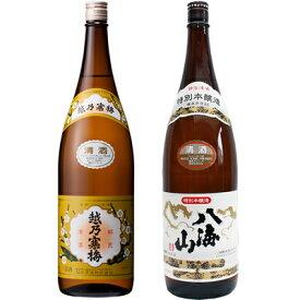 父の日 プレゼント 越乃寒梅 白ラベル 1.8Lと八海山 特別本醸造 1.8L日本酒 2