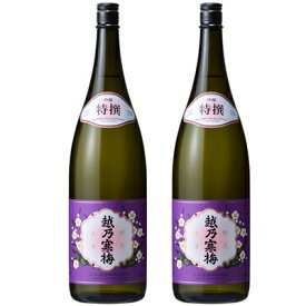 越乃寒梅 特撰 吟醸 1.8L日本酒 2本 セット