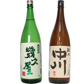 五代目 幾久屋 1.8Lと越乃中川 1.8L日本酒 2