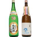 朝日山 純米酒 1.8Lと白龍 龍ラベル からくち1.8L日本酒 2本 飲み比べセット