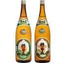 朝日山 百寿盃 1.8Lと朝日山 千寿盃 1.8L日本酒 2本 飲み比べセット 日本酒 お酒 ギフト プレゼント 贈答 贈り物 おす…