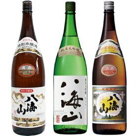 八海山 特別本醸造 1800mlと八海山 純米大吟醸 1800ml と 八海山 普通酒 1800ml 日本酒 3本セット