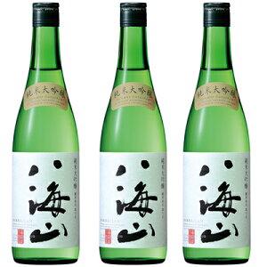 八海山 純米大吟醸 720ml 3本 日本酒 新潟