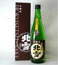 北雪 特別本醸造 720ml【取り寄せ商品・7日程お時間を頂きます】