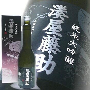 白瀧 純米大吟醸 湊屋藤助630ml(2014年12月)