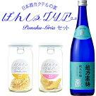 日本酒サングリアぽん酒グリアと越乃寒梅灑純米吟醸720ml飲み比べセットフルーツ酒ギフト