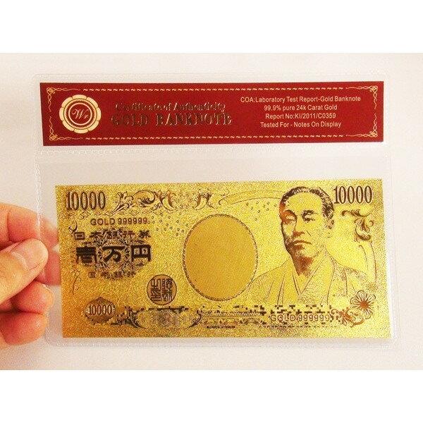 開運 金運アップ 金箔GOLD 999999 金の一万円札 開運グッズ 財布のお守りや風水インテリアとしても最適です
