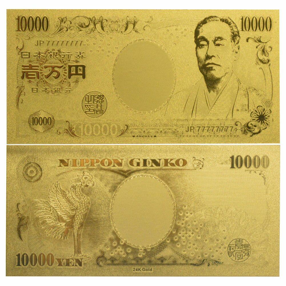 開運 金運アップ 77777777 ゾロ目 幸運 バージョン 金の一万円 開運グッズ 財布のお守りや風水インテリアとしても最適です