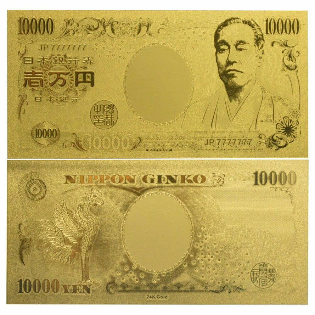 開運 金運アップ 7777777 ゾロ目 金運 バージョン 金の一万円札 開運グッズ 財布のお守りや風水インテリアとしても最適です