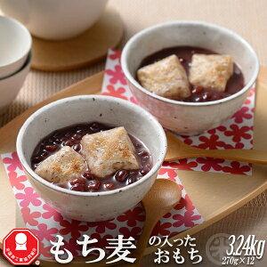 [新潟餅 切り餅 国産] もち麦 の入った 切り餅 3.2kg (270g☓12袋) 新潟県産こがねもち米使用 たいまつ 玄米 加熱殺菌処理 gift kome brown rice niigata koganemochi made in japan