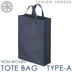 [新潟米29][贈答品専用手持ち袋][ギフト] お手持ち用ネイビートートバッグ Aタイプ (3.6kg用) 手土産/おもたせ/贈答/御中元/御歳暮/内祝/御礼/御挨拶 tote bag/nonwoven fabric