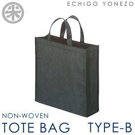 [新潟米29][贈答品専用手持ち袋][ギフト] お手持ち用ネイビートートバッグBタイプ (2.7kg用) 手土産/おもたせ/贈答/御中元/御歳暮/内祝/御礼/御挨拶 tote bag/nonwoven fabric