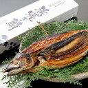 越前名物 浜焼き鯖