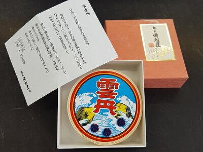 塩雲丹-3