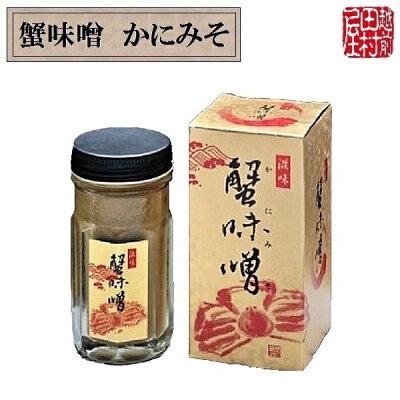 商品かに味噌-2