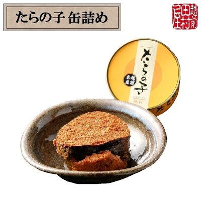 商品たらの子缶詰め-2