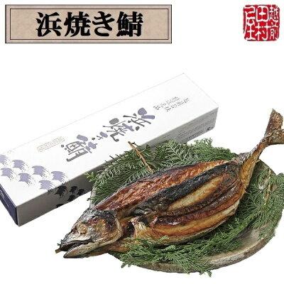 商品浜焼き鯖-2