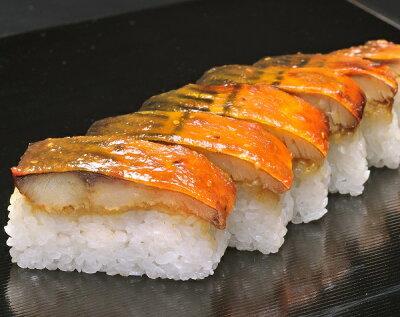 焼き味噌鯖寿司-2