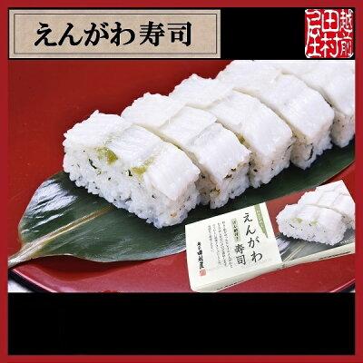 商品えんがわ寿司
