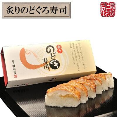 商品のどぐろ寿司-2