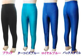 Junior spats * long 140 cm each color cm-for Ballet rhythmic dance kids dance soccer swimming sports spats