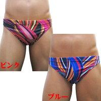 メンズ競泳タイプ水着*紳士カラフルお洒落なビキニ三角海プール映えるブリーフ型ブルーピンク
