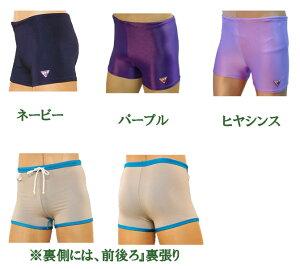 4Lサイズ スポーツスパッツ&スイムパンツ[ワッペン付][大きいサイズ パンツ ジョギング スポーツ一般 メンズ水着 ボックス 競泳水着 男 シンプル 海水パンツ](N6156)
