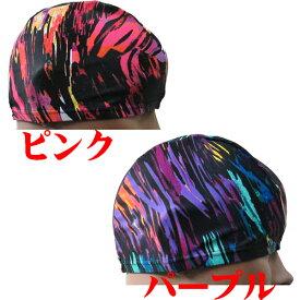 オリジナルスイミングキャップ  水泳帽子 おしゃれ 女性用 可愛い カッコいい きつくないスイミングキャップ ブルー 柄物 水着素材 2WAYトリコット Mサイズ Lサイズ
