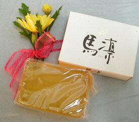馬凛(まりん) 洗顔石鹸