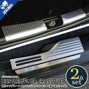 【お得セット】スズキ 新型 ハスラー MR52S/MR92S マツダ フレア クロスオーバー 専用 スカッフプレート & ラゲッジ…