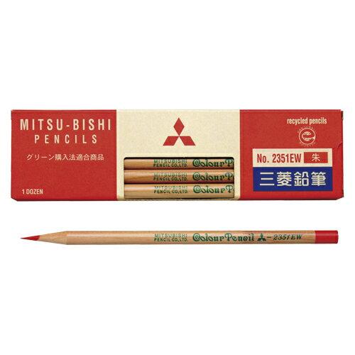 ミツビシ 朱通し鉛筆 エコ(12本入)(K2351EW)