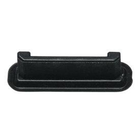 サンワサプライ SONYウォークマンDockコネクタキャップ 品番:PDA-CAP2BK