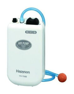 """ハピソン(Hapyson) 【HAPYSON】乾電池式エアーポンプ""""パナエアーW""""(YH-708B)"""