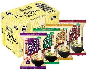天野実業 アマノフーズ にゅうめん4種セット(4食)   77851