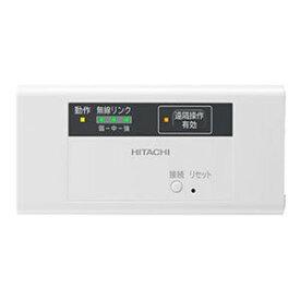 日立エアコン用 無線LAN接続アダプター SPWL1