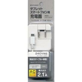 テレホンリース スマートフォン・タブレット用 マイクロUSB端子AC充電器 2.1A ホワイト RBAC083(マイクロ2.1A-WH ACW