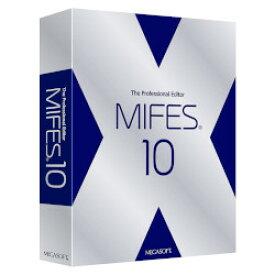 メガソフト MIFES 10[Windows]【smtb-s】