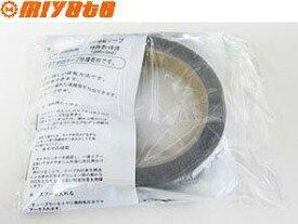 ミヤタ(MIYATA) TTP-2 チューブラーリムテープ 5m巻【沖縄・離島への配送不可】【smtb-s】