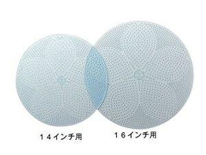 東京パック ニュートレンチャー桜 16インチ(2枚入)ブルー