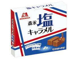 森永製菓 塩キャラメル 12粒 x10 m ****** 販売単位 1セット(10ヶ入)*****【入数:10】【smtb-s】