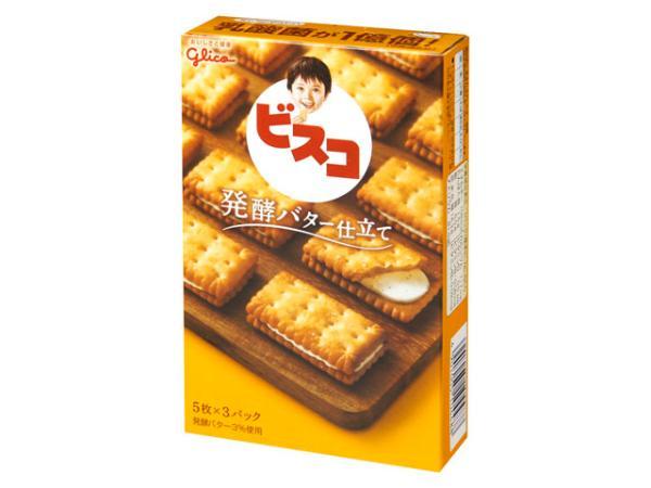 江崎グリコ ビスコ 発酵バター仕立て 15枚【入数:10】