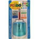 SDI JAPAN(エスディアイジャパン) 電動鉛筆削り器プリモ PR-B ブルー【smtb-s】