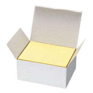 コクヨ 再生紙付箋75×50mm・100枚10冊 <iimo> (EM-MER7550YX10)【smtb-s】