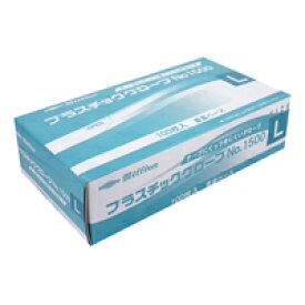 共和 ◆ミリオン プラスチック手袋 (LH-1500-L)【smtb-s】