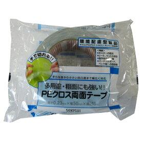 積水化学工業 セキスイ △PEクロス両面テープ WPECX03 50mm×15m WPECX03【smtb-s】