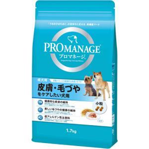 マースジャパンリミテッド プロマネージ 成犬用 皮膚・毛づやをケアしたい犬用1.7kg【smtb-s】