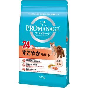 マースジャパンリミテッド プロマネージ 24ヶ月までのすこやかサポート1.7kg【smtb-s】