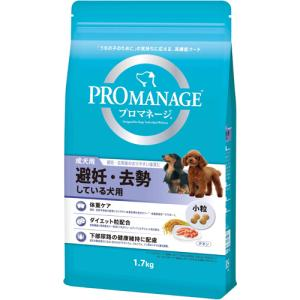 マースジャパンリミテッド プロマネージ 成犬用 避妊・去勢している犬用1.7kg【smtb-s】